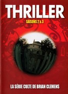 """Thriller"" - French DVD cover (xs thumbnail)"