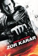 Bangkok Dangerous - Turkish Movie Poster (xs thumbnail)