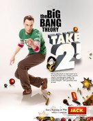 """The Big Bang Theory"" - Philippine Movie Poster (xs thumbnail)"