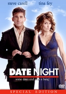 Date Night - DVD movie cover (xs thumbnail)