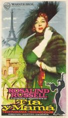 Auntie Mame - Spanish Movie Poster (xs thumbnail)