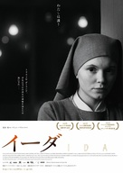 Ida - Japanese Movie Poster (xs thumbnail)