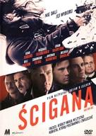 Haywire - Polish Movie Cover (xs thumbnail)