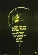 King & Country - Polish Movie Poster (xs thumbnail)