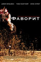 Seabiscuit - Russian Movie Poster (xs thumbnail)
