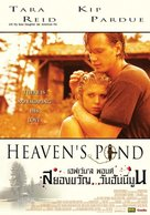 Devil's Pond - Thai Movie Poster (xs thumbnail)
