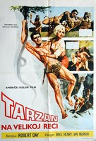 Tarzan and the Great River - Yugoslav Movie Poster (xs thumbnail)