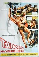 Tarzan and the Great River - Yugoslav Movie Poster (xs thumbnail)