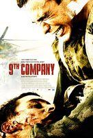 The 9th Company - Movie Poster (xs thumbnail)