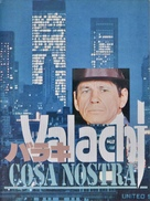 The Valachi Papers - Japanese Movie Poster (xs thumbnail)