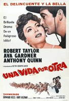Ride, Vaquero! - Argentinian Movie Poster (xs thumbnail)
