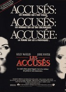 The Accused - French Movie Poster (xs thumbnail)