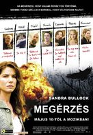 Premonition - Hungarian poster (xs thumbnail)