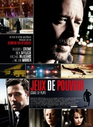 State of Play - French Movie Poster (xs thumbnail)