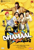 Dhamaal - Indian poster (xs thumbnail)