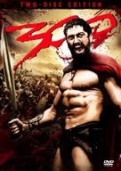 300 - DVD movie cover (xs thumbnail)
