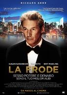 Arbitrage - Italian Movie Poster (xs thumbnail)