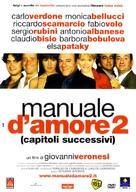 Manuale d'amore 2 (Capitoli successivi) - Italian Movie Cover (xs thumbnail)