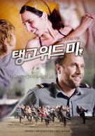 Tango libre - South Korean Movie Poster (xs thumbnail)