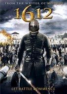 1612: Khroniki smutnogo vremeni - DVD cover (xs thumbnail)