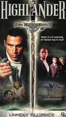 """Highlander"" - VHS movie cover (xs thumbnail)"