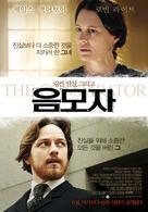 The Conspirator - South Korean Movie Poster (xs thumbnail)