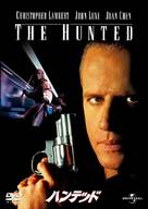 The Hunted - Japanese DVD movie cover (xs thumbnail)
