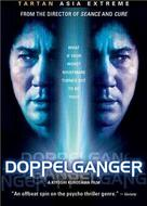 Dopperugengâ - poster (xs thumbnail)