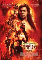 Hellboy - Thai Movie Poster (xs thumbnail)