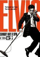 Elvis - Movie Poster (xs thumbnail)
