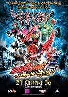 Ôzu den'ô ôru raidâ: Rettsu gô Kamen raidâ - Thai Movie Poster (xs thumbnail)