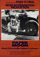 Paper Moon - German Movie Poster (xs thumbnail)