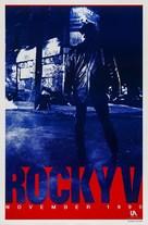 Rocky V - Advance movie poster (xs thumbnail)