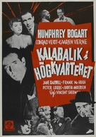 All Through the Night - Swedish Movie Poster (xs thumbnail)