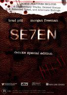 Se7en - Australian DVD movie cover (xs thumbnail)