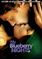 My Blueberry Nights - German Movie Poster (xs thumbnail)