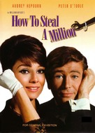 How to Steal a Million - Movie Cover (xs thumbnail)