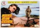 Muerte de un ciclista - Spanish Movie Poster (xs thumbnail)