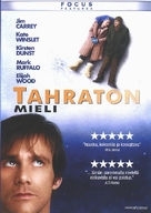 Eternal Sunshine Of The Spotless Mind - Finnish DVD cover (xs thumbnail)