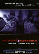 Paranormal Activity 3 - Argentinian Movie Poster (xs thumbnail)