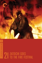 Zatôichi abare-himatsuri - DVD cover (xs thumbnail)