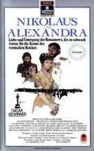 Nicholas and Alexandra - German Movie Cover (xs thumbnail)