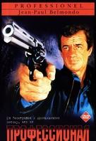 Le professionnel - Russian DVD cover (xs thumbnail)