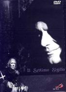 Det sjunde inseglet - Italian Movie Cover (xs thumbnail)