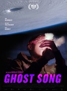 Ghost Song - French Movie Poster (xs thumbnail)