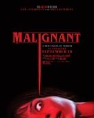 Malignant - Movie Poster (xs thumbnail)