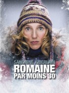 Romaine par moins 30 - French Movie Poster (xs thumbnail)