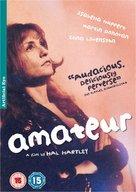 Amateur - British DVD movie cover (xs thumbnail)