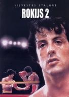 Rocky II - Latvian Movie Poster (xs thumbnail)