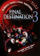 Final Destination 3 - Movie Cover (xs thumbnail)